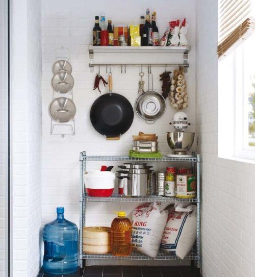 Catalog IKEA 2011 - Bucatarii