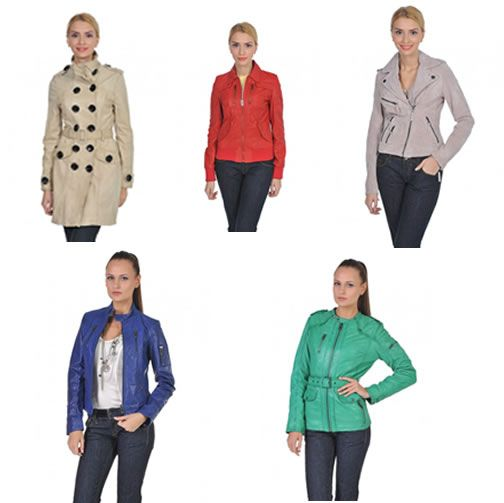 Jachete si geci de piele colorata pentru femei