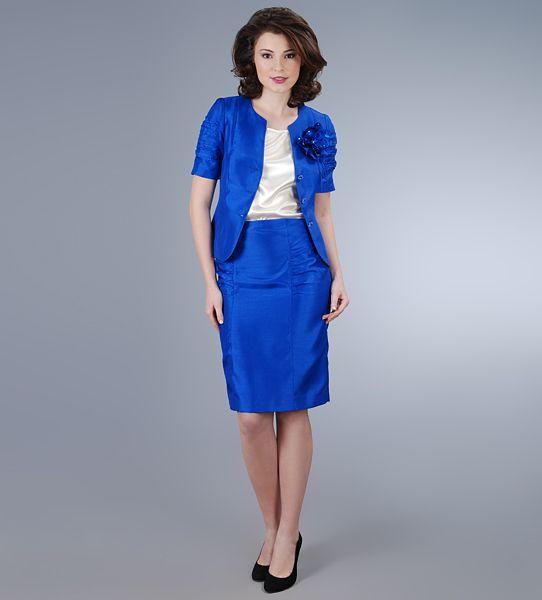 Costum de dama elegant, albastru cobalt, culoarea vedeta